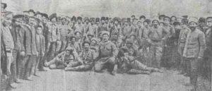 Армянский пехотный корпус