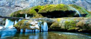 Водопад Мамрот Кар - Арцах - Армения