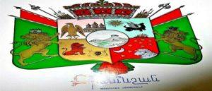 Герб Армении второй половины XIX века