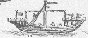 Флот Киликийского армянского царства