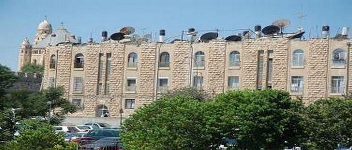 Библиотека Гюльбенкяна в Иерусалиме
