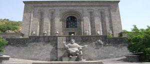 Матенадаран - Хранилище