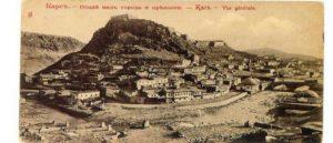 Крепость Карс и Церковь Сурб Аракелоц