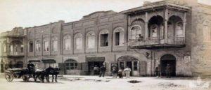 Старые кварталы Еревана