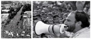 Из истории Арцахского движения 1988