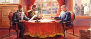 Константинопольский русско-турецкий договор