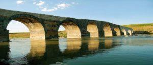Мост через реку Арацани