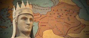 Тигран II Великий - Неизученный