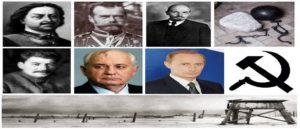 И только армяне продолжают