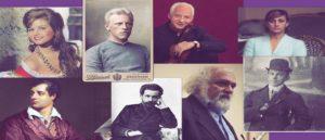 """""""Белый список"""" Армении"""