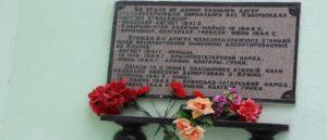 Сталинские репрессии - Депортация армян