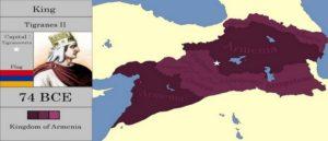 Видео хронология истории Армении