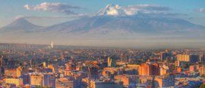 Армения - Объект