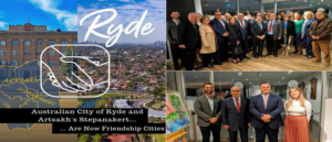 Город Райд в Австралии