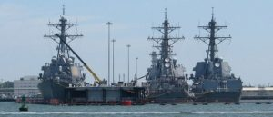 Эсминец ВМС США