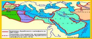Арабский халифат в Армении