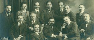 Армянская политическая элита