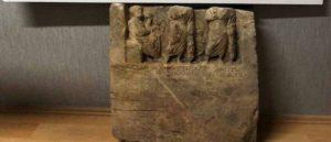 На территории Древнего Коммагене