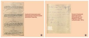 Шпионаж азербайджанского дипломата