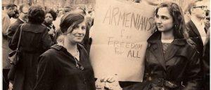 Армяне за свободу для всех