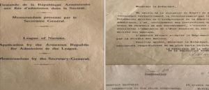 Документ-заявление Республики Армения