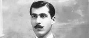 Мовсес Тер-Галустян