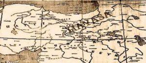 Армянские государства с древних времен