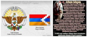 Осетинский Батальон