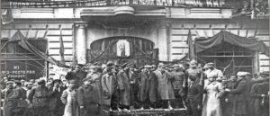 Главная задача большевиков