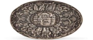 Сокровища армян