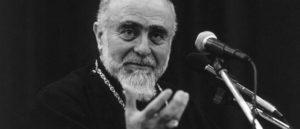 Памяти Католикоса Гарегина I - 1932-1999
