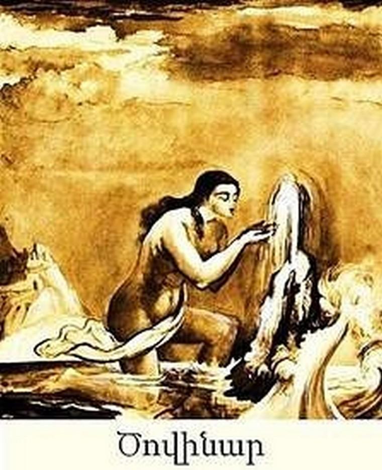 армянская мифология в картинках можно