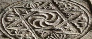 Аревахач - Древний армянский символ вечности