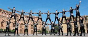 Древние армянские танцы