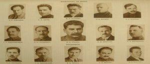 Карабахский вопрос - Из протокола