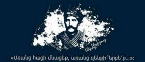 """Сероб Варданян - """"Ахпюр"""" Сероб"""