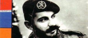 Каро Кахкеджян - Спитак Арч