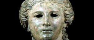 Богиня Анаит в пантеоне богов