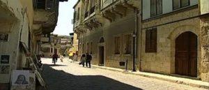Армянский город Тарс - Киликия