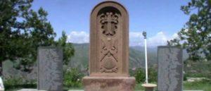 Армянский город Бердзор