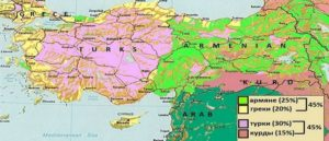 Куда делись армяне