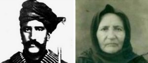 Ахпюр Сероб, Сосе Майрик