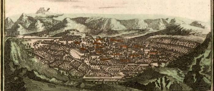 Ереван в XVI в. - Под гнетом