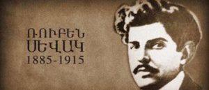 Не смейте призывать армян прощать турок
