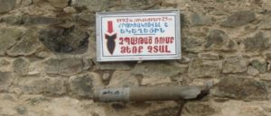 Внешняя стена храма Гандзасар