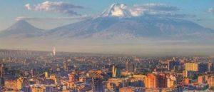 Ереван - Интересные факты