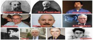 Армяне лауреаты Нобелевской премии