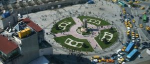 Таксим - Стамбульская площадь