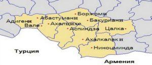 Гугарк - Одна из 15 провинций