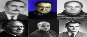 Вклад армян в мировую науку - Математики